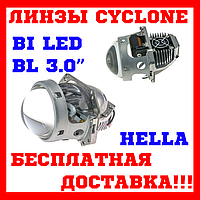 BI LED ЛИНЗЫ Лед линзы CYCLON BL-3.0 Hella led Линзы в фары Комплект, фото 1