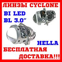 BI LED ЛИНЗЫ Лед линзы CYCLON BL-3.0 Hella led Линзы в фары Комплект