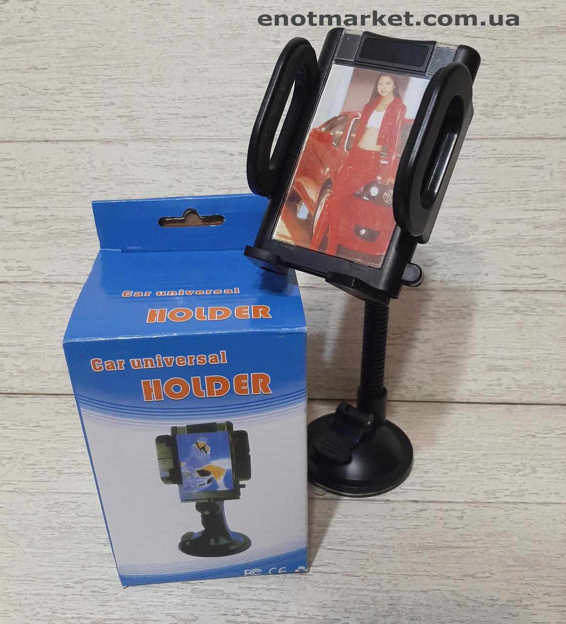 Держатель для телефона или планшета автомобильный на лобовое стекло или торпеду на присоске раздвижной