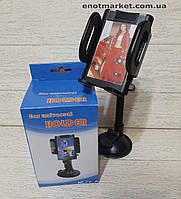 Держатель для телефона или планшета автомобильный на лобовое стекло или торпеду на присоске раздвижной, фото 1