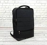 Рюкзаки, сумки для ноутбуков