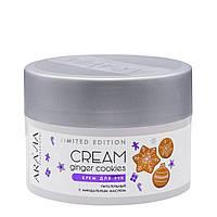 Крем для рук питательный с миндальным маслом Ginger Cookies Cream (4047), фото 1