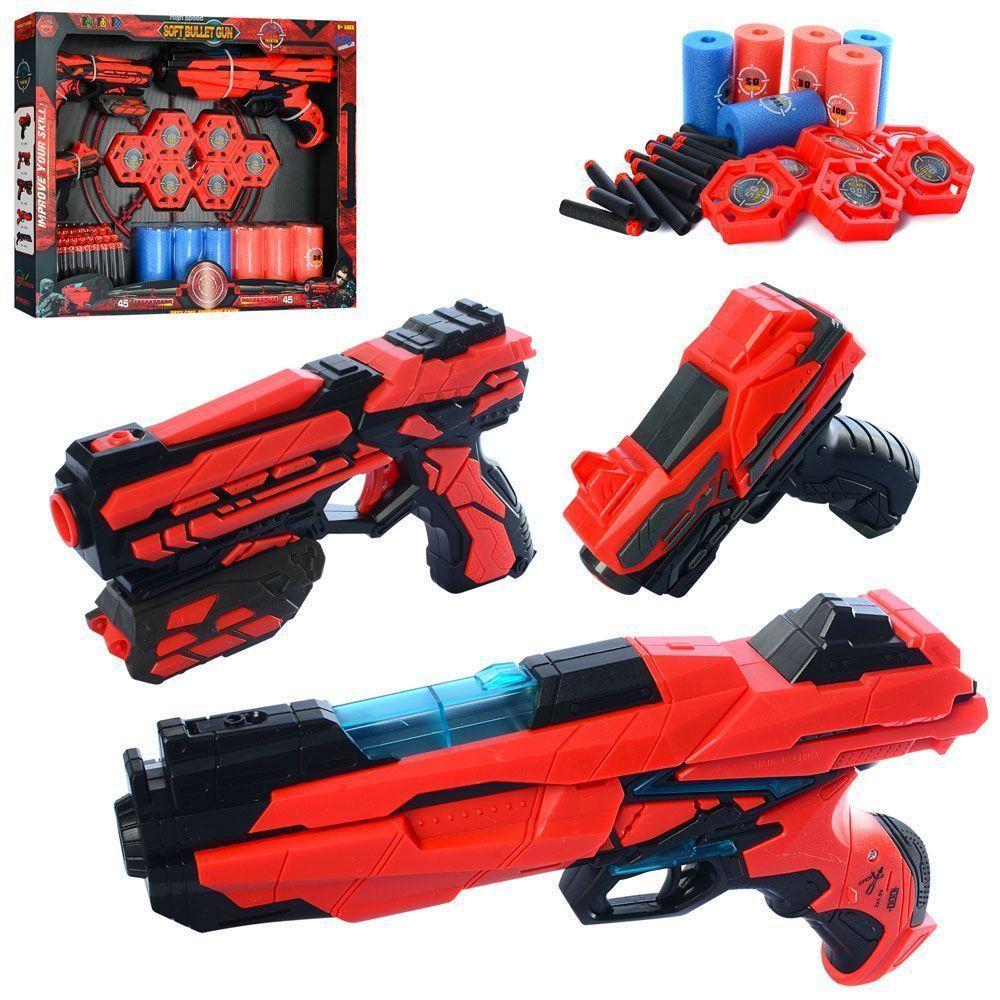 Детский набор оружия FJ916
