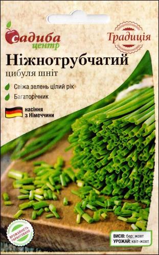 Семена Лук Шнит Нежнотрубчастый (0,5г) ТМ  Садиба Центр Традиция