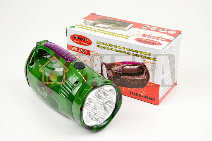 Фонарик 13 LED + 9 SMD камуфляж, фото 2