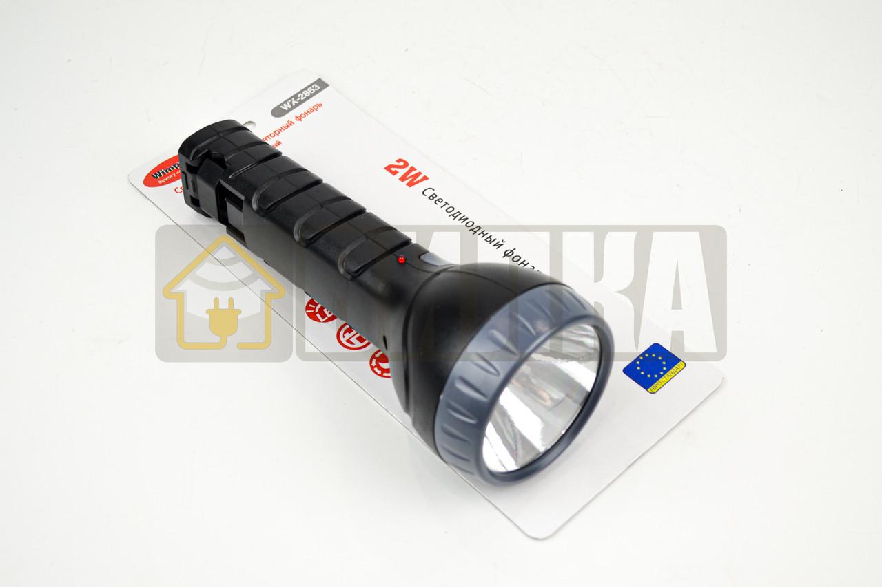 Фонарик LED 2W