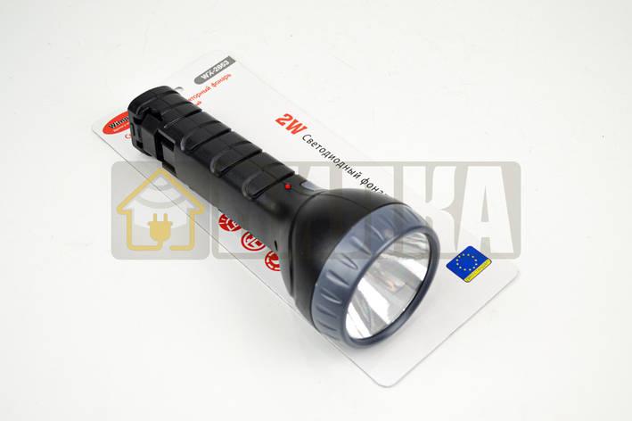 Фонарик LED 2W, фото 2