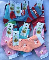 Детские махровые новогодние носки тм Эко р14