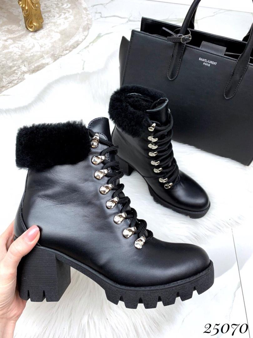 Зимние ботинки с опушкой . Цвет:чёрный . Материал:натуральная кожа В НАЛИЧИИ И ПОД ЗАКАЗ