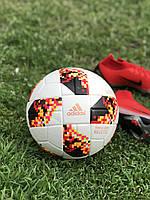Мяч футбольный Adidas Telstar World Cup 2018 Top