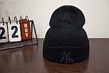 Шапка New York Yankees Черная с Черным Лого, фото 3