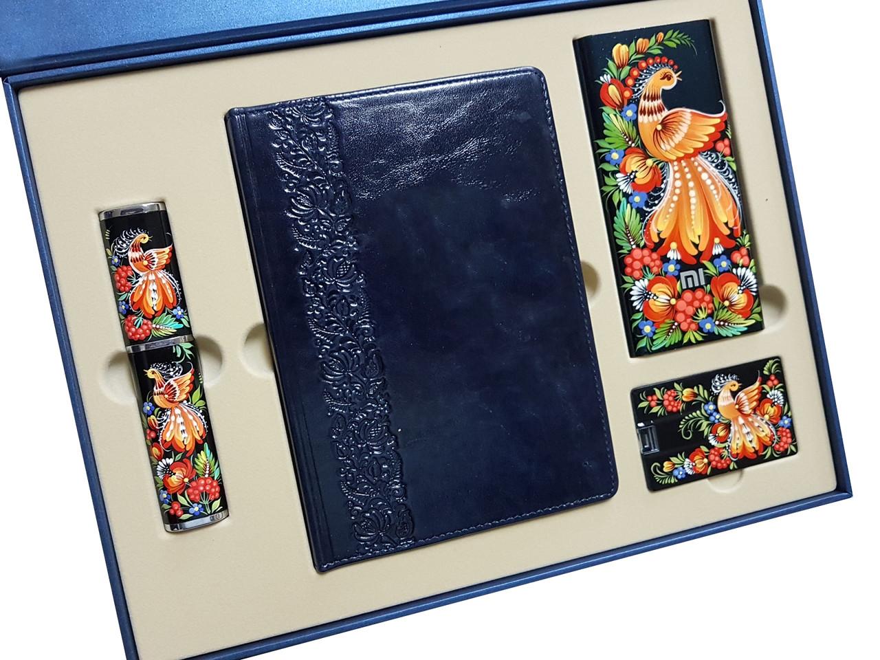 """Подарочный набор аксессуаров """"Премиум"""": ежедневник в кожаный, ручка в футляре, Xiaomi Power Bank и флеш-карта"""
