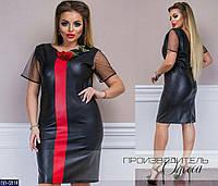 Вечернее платье большого размера