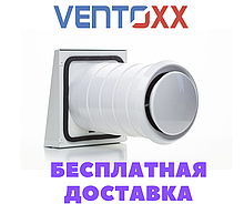Рекуператор реверсний Ventoxx Comfort (Працює тільки на управлінні Twist)