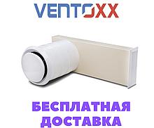 Рекуператор Ventoxx Invisible, прихований зовнішній монтаж , до 25м2.