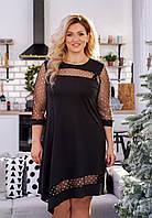 Нарядное платье большие размеры 1039 (48-62)
