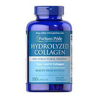 Puritan's Pride Коллаген Hydrolyzed Collagen + Vitamin C тип 1 и 3  (180 капсул)