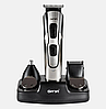 Беспроводная аккумуляторная машинка для стрижки волос триммер с насадками Gemei GM-592 10 в 1, фото 4