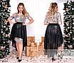 Платье вечернее двойка облегающее асиммерия люрекс 50-52,54-56, фото 2