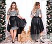 Платье вечернее двойка облегающее асиммерия люрекс 50-52,54-56, фото 3