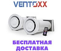 Комплект 2 рекуператора Ventoxx Champion с металлическими крышками и пультом ДУ
