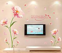Интерьерная наклейка на стену Цветы XL8188