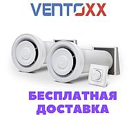 Комплект 2 рекуператора воздуха Ventoxx Champion с металлическими крышками и управлением Twist