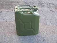 Канистра металлическая для бензина 20 л