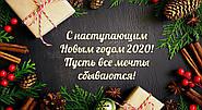 С 30 Декабря и по 15 Января - наше производство не работает!