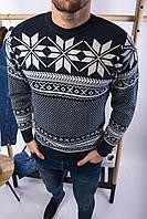 Мужской свитер новогодний темно-синий H2697, фото 1