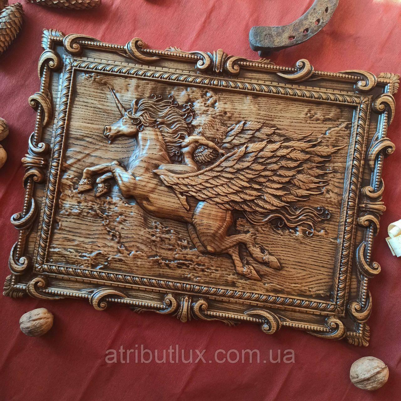 """Картина різьблена з дерева. """"Єдиноріг"""""""