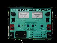 Автоматическое зарядное устройство Дуэт 2х15 комби