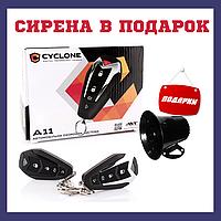 Автосигналізація одностороння автомобільна сигналізація з сиреною Cyclone A11, фото 1