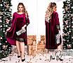 Платье вечернее касад свободного фасона бархат+кружево 46-48,50-52, фото 5