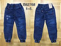 Джинсовые брюки для мальчиков Grace, 1-5 лет.