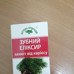 "Зубной Эликсир ""От Кариеса"" 50мл."