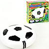 Аэрофутбол HoverBall летающий футбольный мяч 7247, фото 3