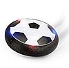 Аэрофутбол HoverBall летающий футбольный мяч 7247, фото 5