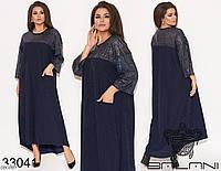 Стильное женское платье темно-синего с пайетками, размеры: 50-52, 46-48, 54-56, 58-60