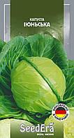 Семена Капуста белокочанная ранняя Июньская 25 граммов SeedEra