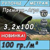 Агроткань 100 черная 1,6*100, фото 1