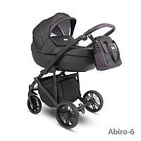 Детская коляска 2 в 1 Camarelo Abiro - 06