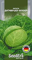 Семена Капуста белокочанная ранняя Дитмаршер Фрюер 25 граммов SeedEra