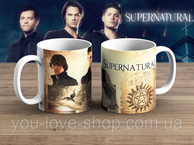 Чашка Сверхъестественное / Supernatural