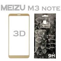 Захисне скло Meizu M3 Note 3D Gold