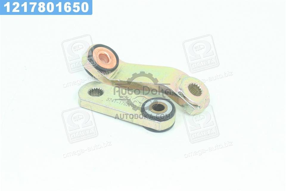 ⭐⭐⭐⭐⭐ Рычаг переключения передач КПП УАЗ-452 (флажки-2 штуки ) (Дорожная Карта)  3741-1702200