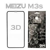Захисне скло Meizu M3s 3D Black