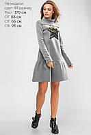 Женское утепленное платье Сириус Lipar Серое