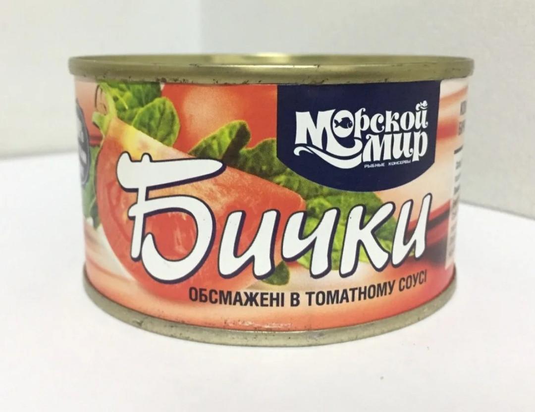 """Консерва Бычки в томатном соусе с овощным гарниром 240г """"Морской мир"""""""