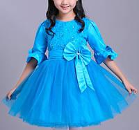 Нарядное платье для девочки голубое с длинным рукавом и подьюбником на 5-6 лет